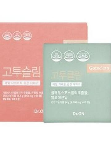 Dr. ON - Goto Set 2 pcs
